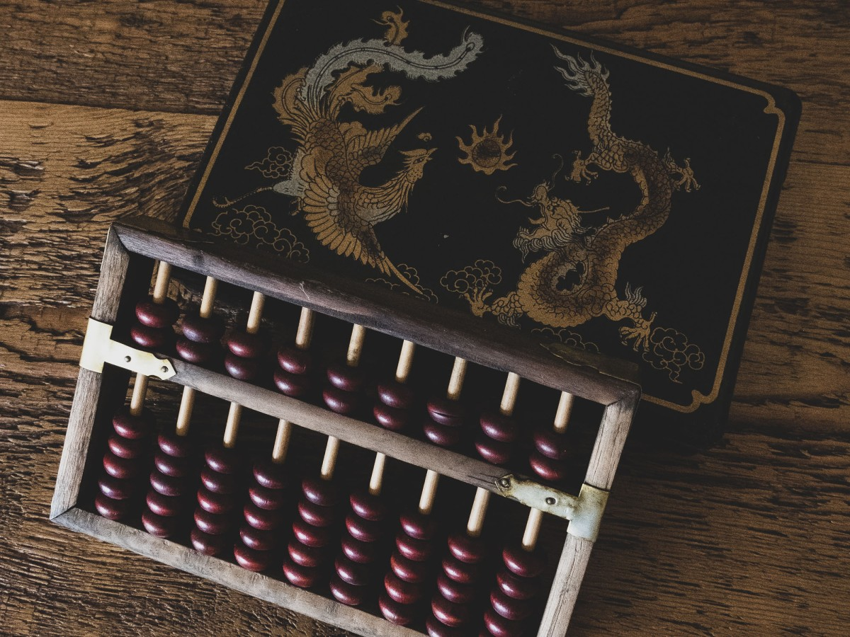 A Chinese Abacus by Miss Coco